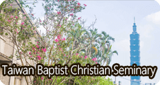 Taiwan Baptist Christian Seminary