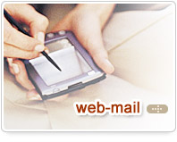 wev email